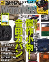 monomax1008_h1