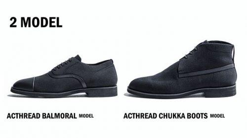 ACTHREAD BALMORAL / ACTHREAD CHUKKA BOOTS
