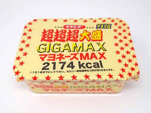 ペヤング ソース焼きそば 超超超大盛 GIGAMAX マヨネーズMAX