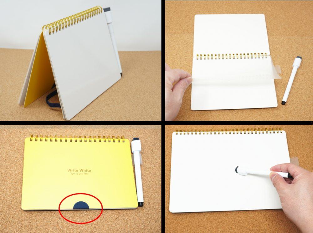 学研ステイフル ホワイトボードノート『Write White』