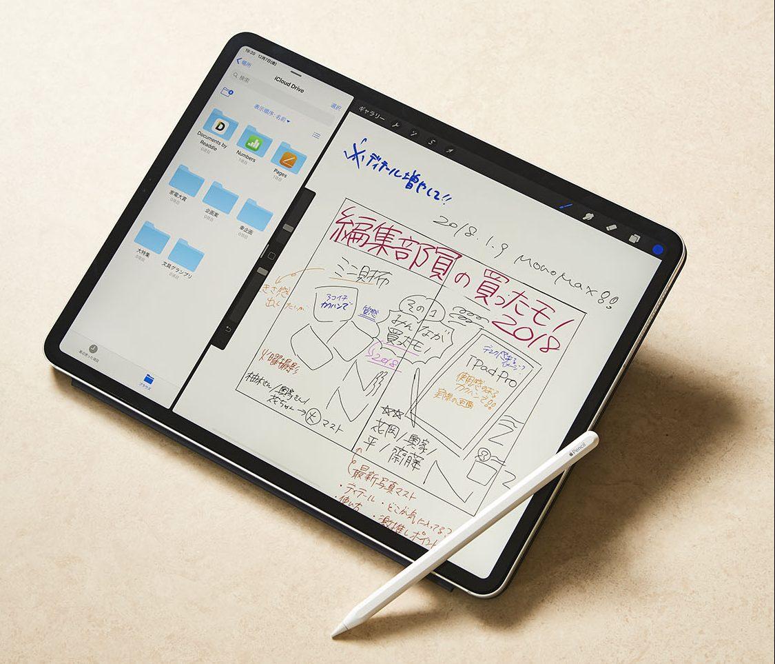 iPad iPadPRO アイパッド Apple