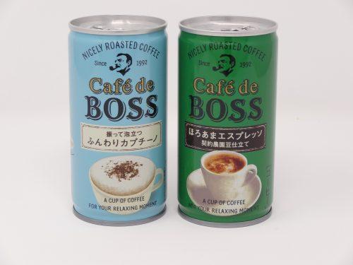 カフェ・ド・ボス ふんわりカプチーノとカフェ・ド・ボス ほろあまエスプレッソ
