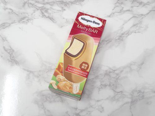 メルティーバー ピーナッツ&キャラメルショコラ