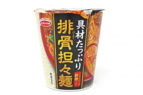具材たっぷり排骨担々麺