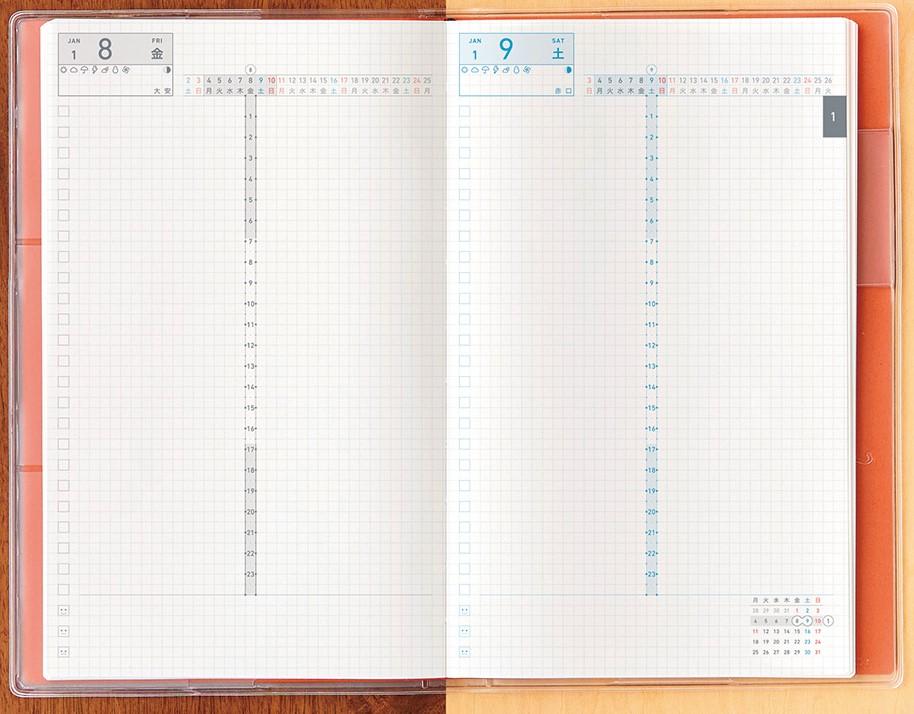 コクヨ ジブン手帳DAYs mini 2021