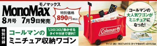 https://store.tkj.jp/shopdetail/000000012896