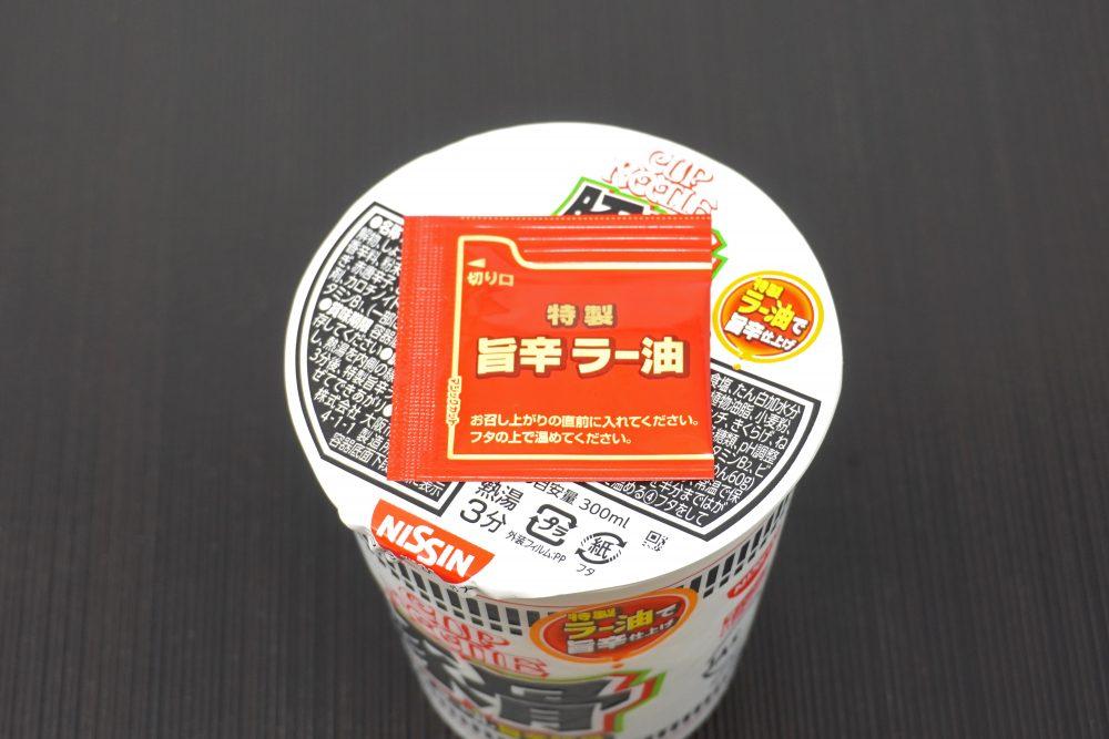 日清食品 カップヌードル旨辛豚骨