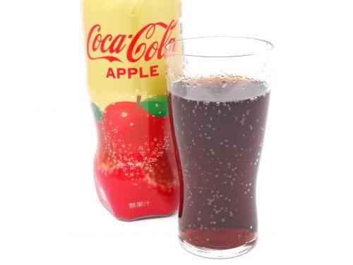 コカ・コーラ アップル