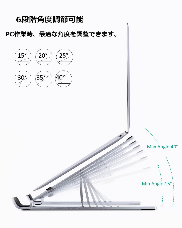 AUKEY ノートパソコンスタンド HD-LT07