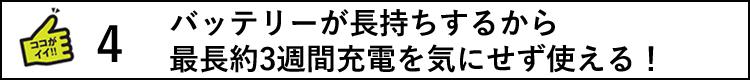 monomax,モノマックス,edion,エディオン,富士通,fujitsu,ペーパーレスノート,クアデルノ,QUADERNO