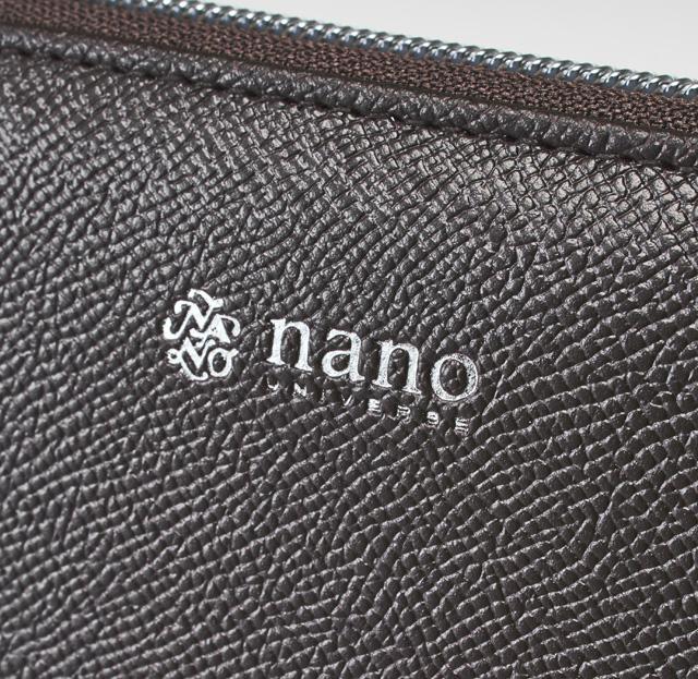 ナノ・ユニバース ナノユニバース nano MonoMax モノマックス 付録 財布