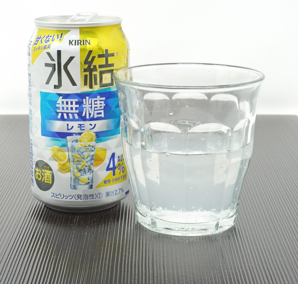 キリン「氷結無糖レモン」