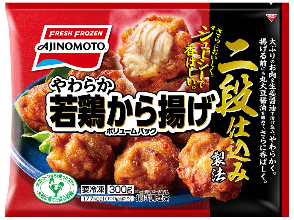 味の素冷凍食品 やわらか若鶏から揚げ ボリュームパック