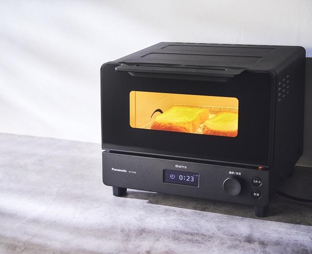 パナソニック/オーブントースター「ビストロ」NT-D700