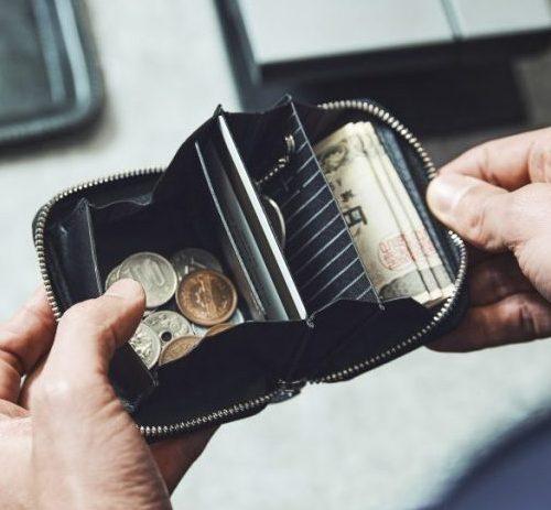 イッチ、コンパクト財布、コードバン