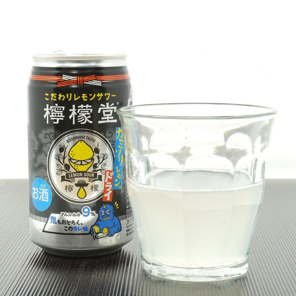 檸檬堂「カミソリレモン」