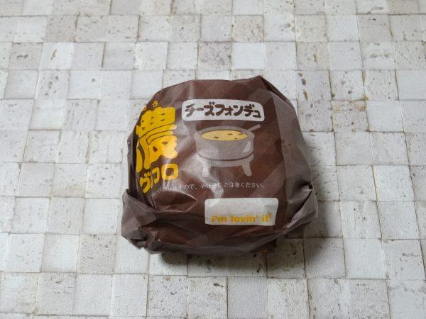 濃グラコロ チーズフォンデュ