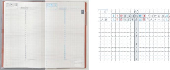 ジブン手帳 DAYs