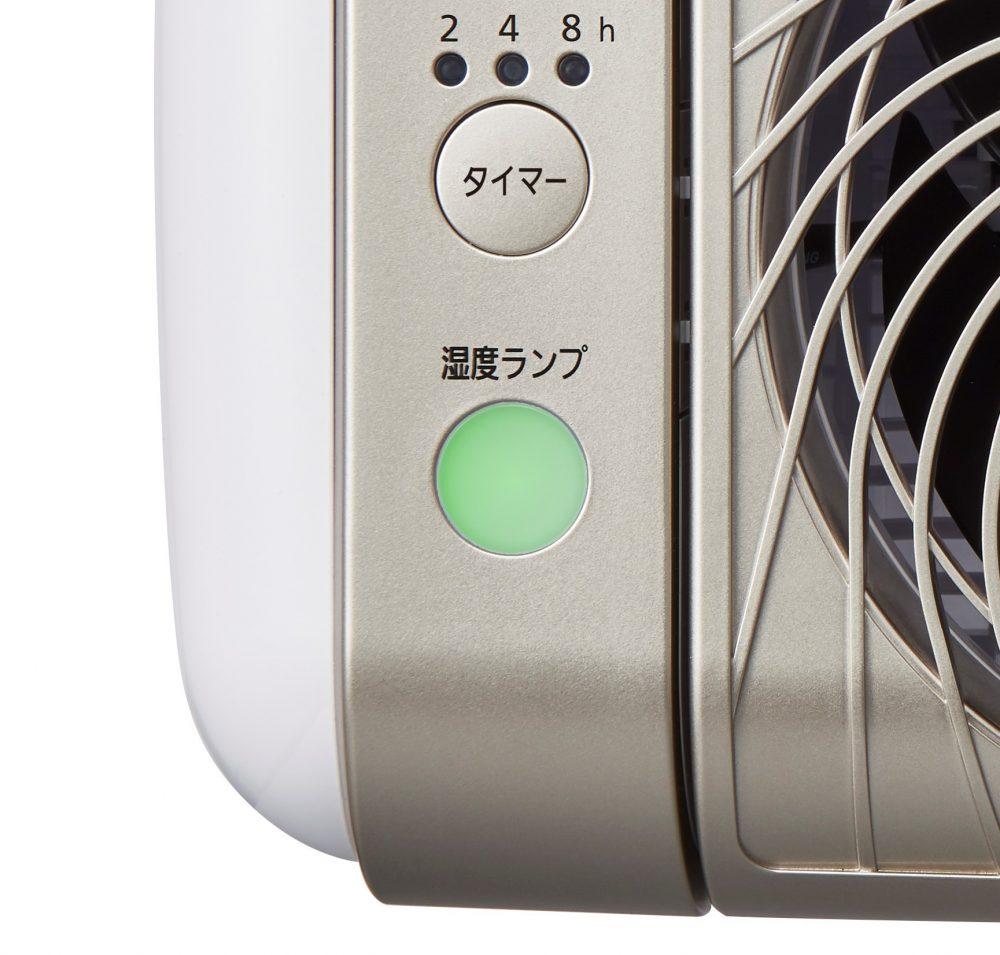 アイリスオーヤマ  サーキュレーター衣類乾燥除湿機8L KIJDC-K80