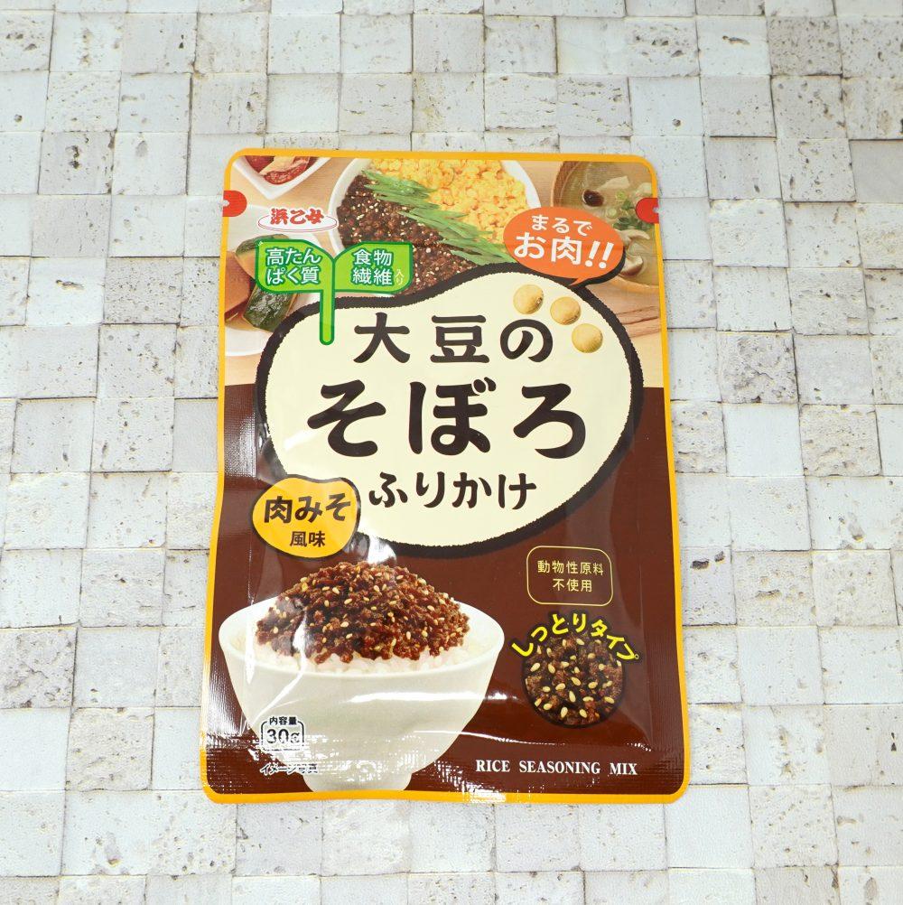 浜乙女 大豆のそぼろふりかけ 肉みそ風味