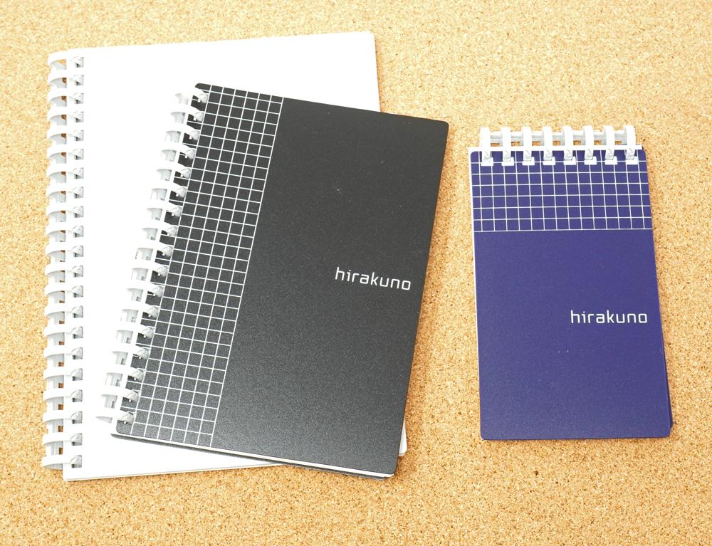 LIHIT LAB. hirakunoツイストノート