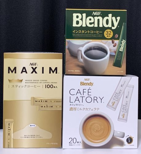 コーヒー スティックコーヒー ブレンディ マキシム AGF