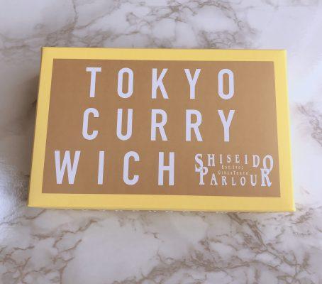 エキュート東京「東京カリーウィッチ」 店舗:資生堂パーラー