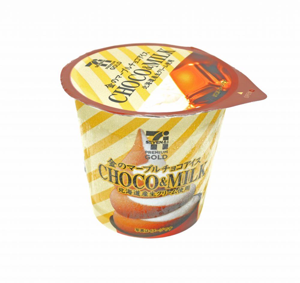 セブンイレブン セブンプレミアムゴールド 金のマーブルチョコアイス