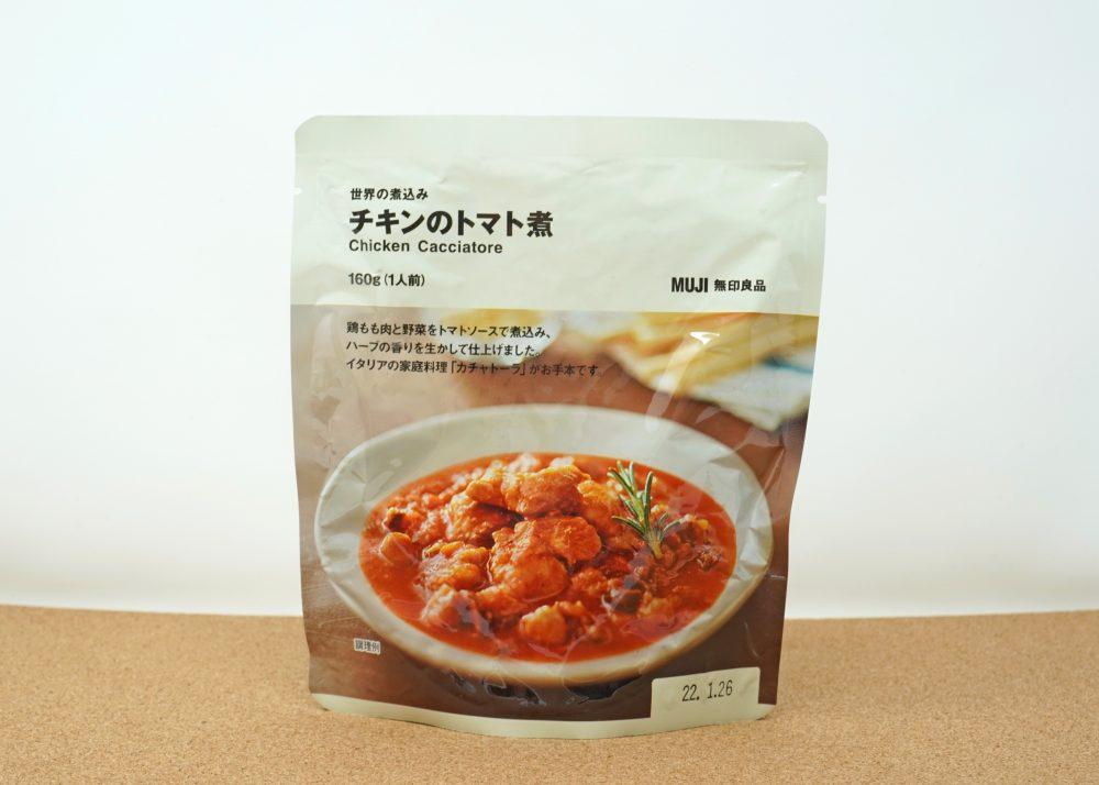世界の煮込み チキンのトマト煮