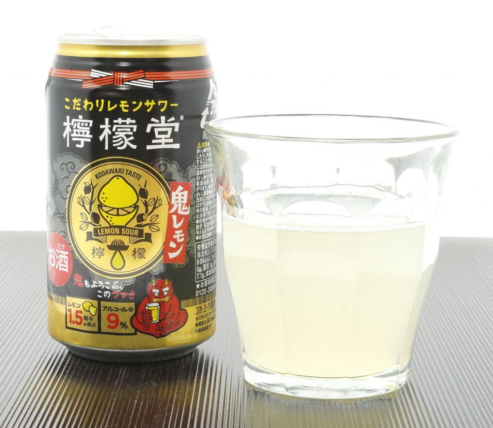 檸檬堂「鬼レモン」