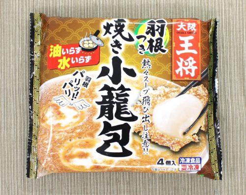 大阪王将 羽根つき焼き小籠包