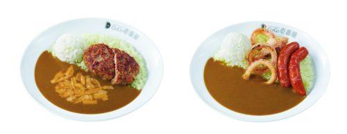 CoCo de オフカレー(ミニハンバーグ&チーズ)CoCo de オフカレー(イカ&ソーセージ)