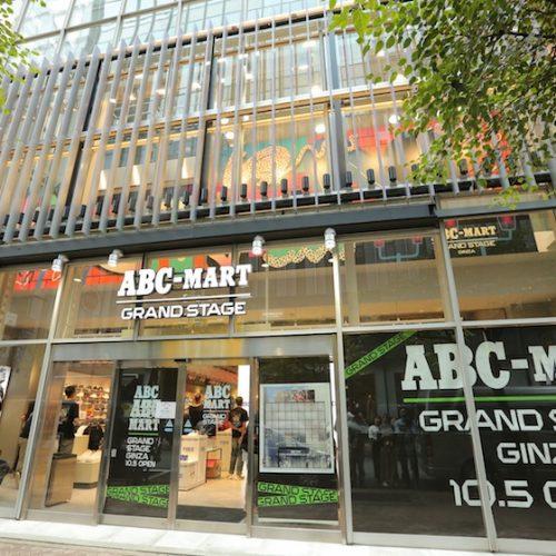 銀座にある「ABC-MART」のフラッグシップストアが大幅にリニューアルオープン!