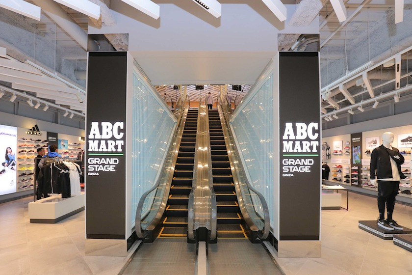 ABC-MART GRAND STAGE GINZA