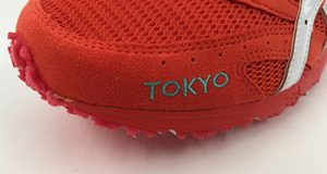AJP-R-17-4col-running-tokyo2017limited-tarther-01