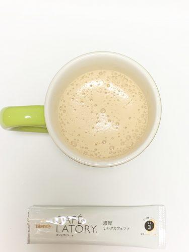 コーヒー スティックコーヒー ブレンディ AGF