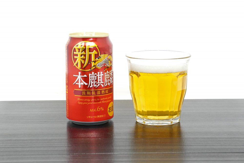 ビール市場で新しい大激戦の『新ジャンル』4選「本麒麟」