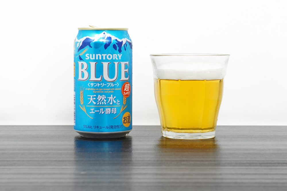 ビール市場で新しい大激戦の『新ジャンル』4選「サントリーブルー」