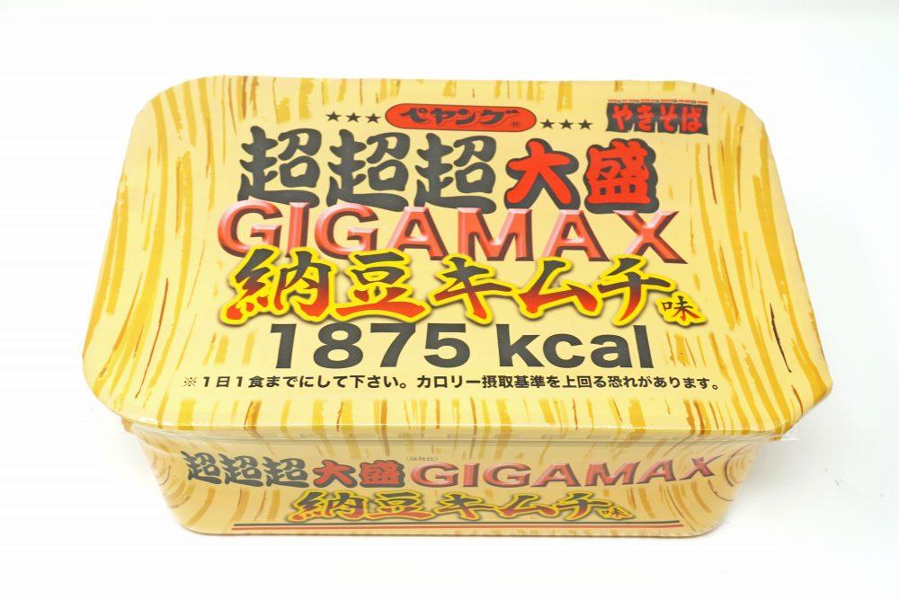 ペヤング 超超超大盛 GIGAMAX納豆キムチ味