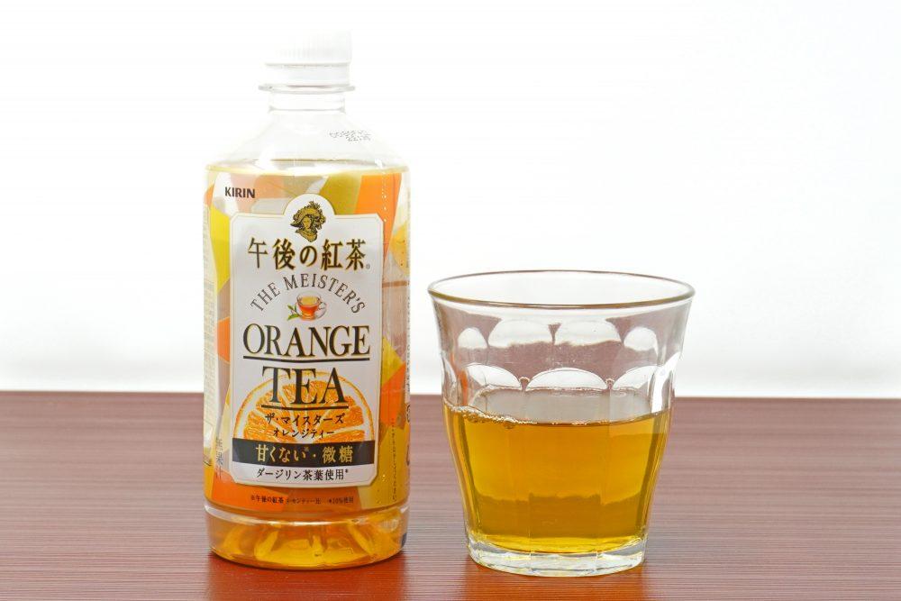 キリン 午後の紅茶 ザ・マイスターズ オレンジティー