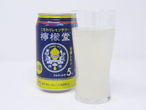 檸檬堂 定番レモン