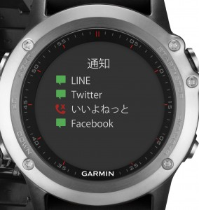 Fenix3J_2model_rd_notify