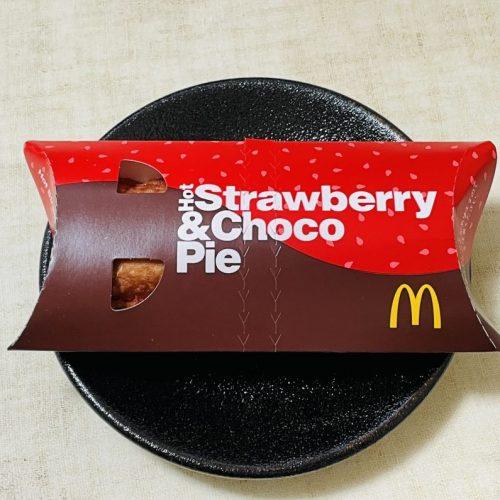マクドナルド ずるいチョコいちごパイ
