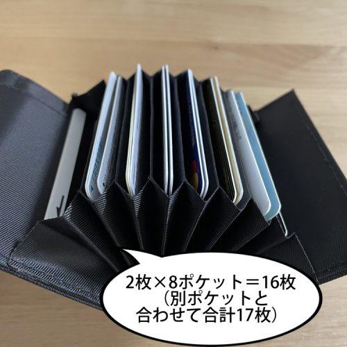 monomax,モノマックス,estnation,エストネーション,ミニ財布,蛇腹財布