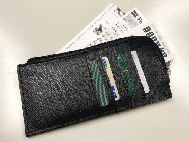 ビームス 付録 財布