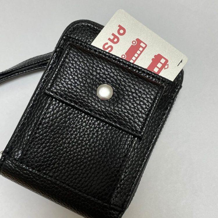 付録,アーバンリサーチ,じゃばら式ミニ財布,豪華付録,特別付録,モノマックス,MonoMax