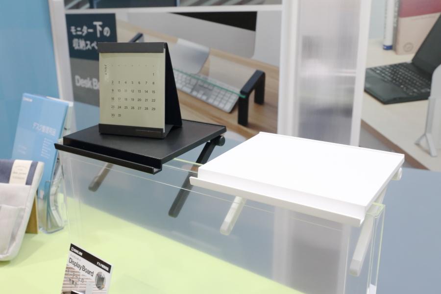 ISOT 文房具 キングジム ディプレイボード