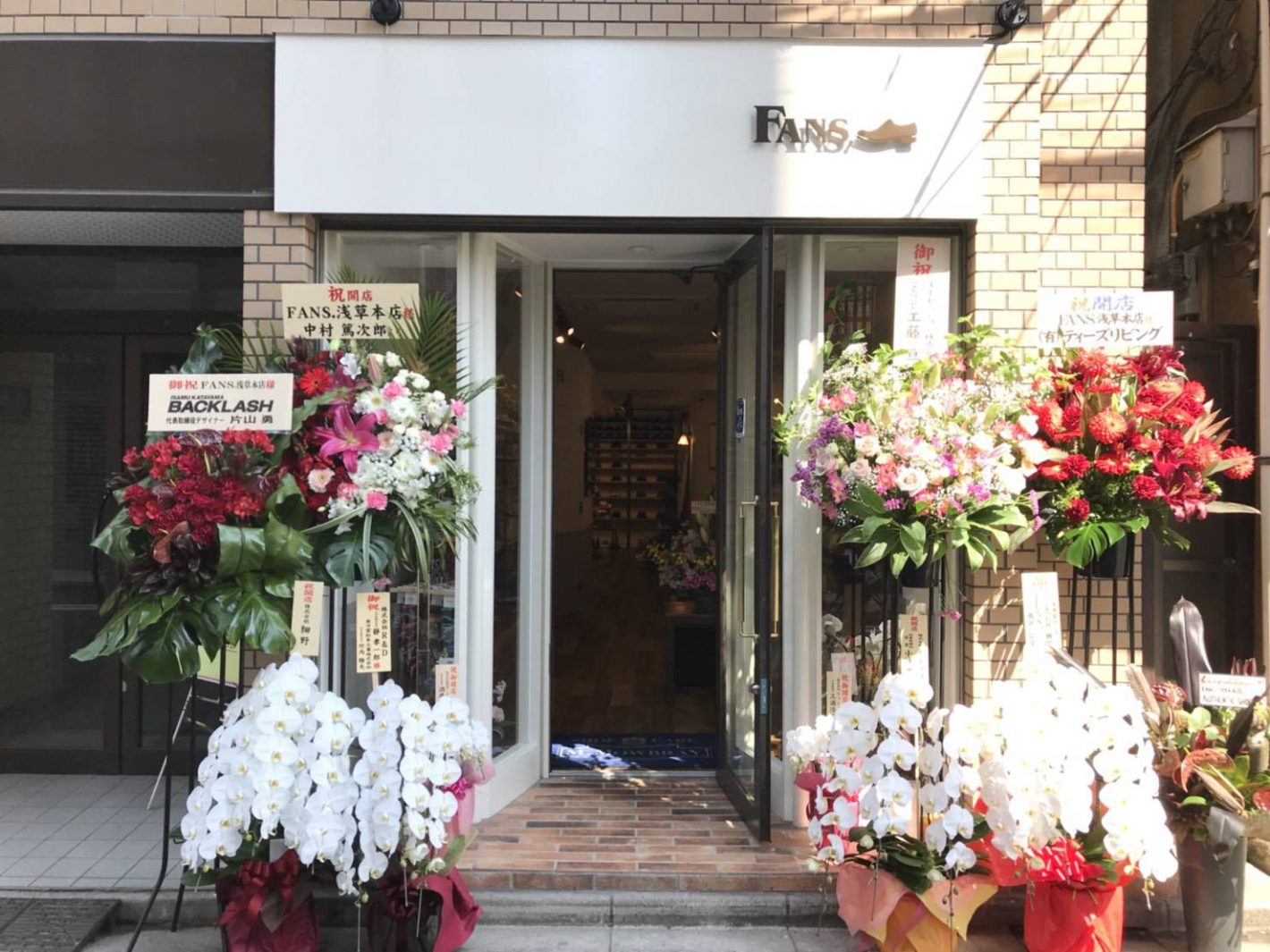 FANS.浅草本店