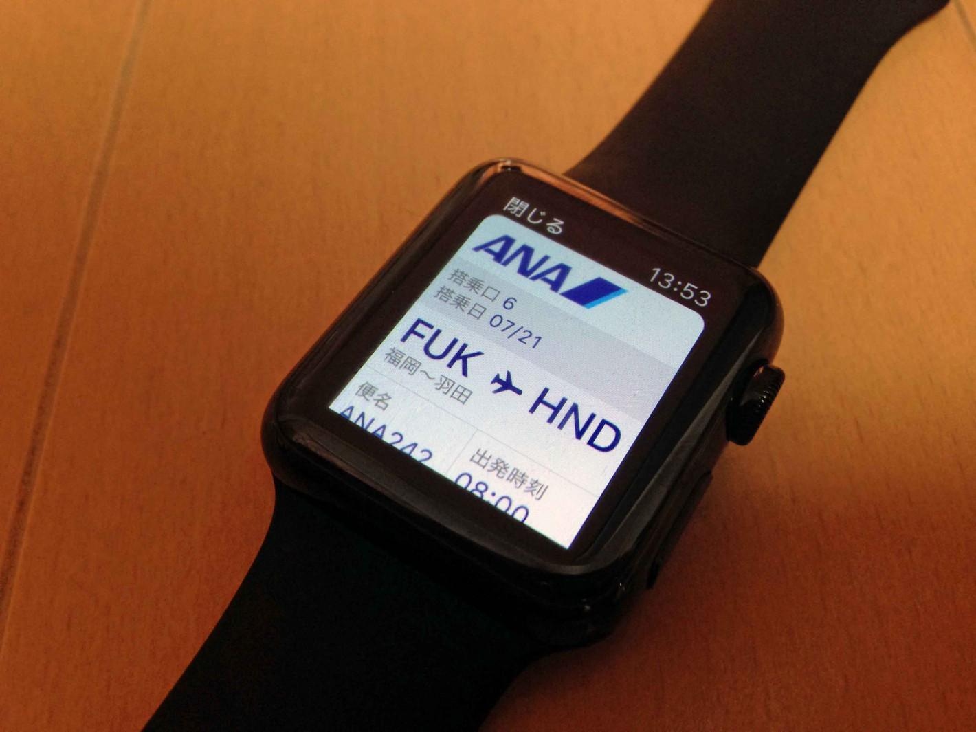 iPhoneのPassbookに登録すればApple Watchにも航空券が登録される。