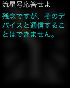 IMG_5978
